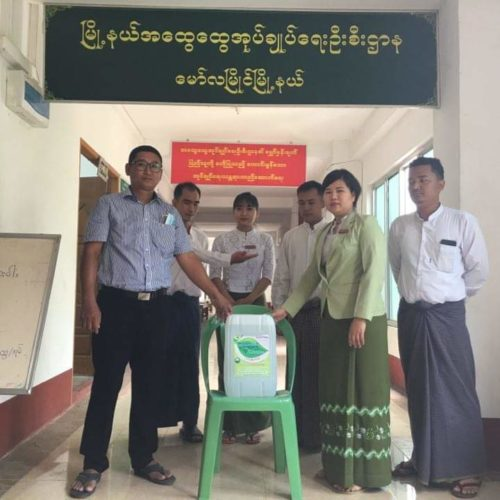 Donation of C-HAND SANITIZER to various offices and hospitals in Mawlamyaing City